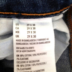 American Eagle Outfitters Jeans - American Eagle Extreme Flex Jeans | 29 x 30